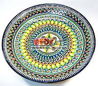 Ляган (узбекская тарелка) 42см для подачи плова керамический (ручная роспись) (цвет синий, вар.2)