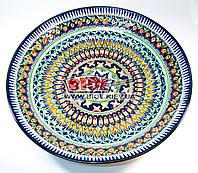 Ляган (узбекская тарелка) 42см для подачи плова керамический (ручная роспись) (цвет синий, вар.3)