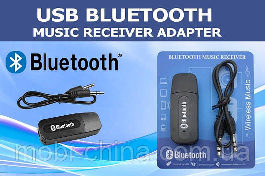 USB Bluetooth Music Receiver BT-163 музыкальный блютуз трансмиттер  ресивер , фото 2