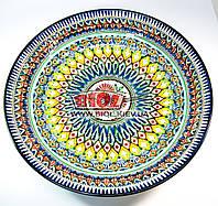 Ляган (узбекская тарелка) 42см для подачи плова керамический (ручная роспись) (цвет синий, вар.5)