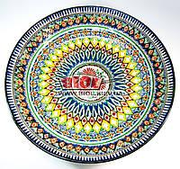 Ляган (узбекская тарелка) 42см для подачи плова керамический (ручная роспись) (цвет синий, вар.6)