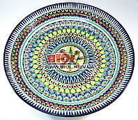 Ляган (узбекская тарелка) 42см для подачи плова керамический (ручная роспись) (цвет синий, вар.7)
