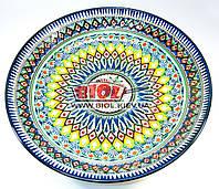 Ляган (узбекская тарелка) 42см для подачи плова керамический (ручная роспись) (цвет синий, вар.8)