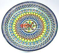 Ляган (узбекская тарелка) 42см для подачи плова керамический (ручная роспись) (цвет синий, вар.10)