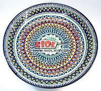 Ляган (узбекская тарелка) 42см для подачи плова керамический (ручная роспись) (цвет синий, вар.11)