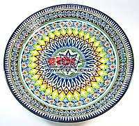 Ляган (узбекская тарелка) 42см для подачи плова керамический (ручная роспись) (цвет синий, вар.13)