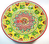 Ляган (узбекская тарелка) 42см для подачи плова керамический (ручная роспись) (цвет красный, вар.1)