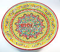 Ляган (узбекская тарелка) 42см для подачи плова керамический (ручная роспись) (цвет красный, вар.3)