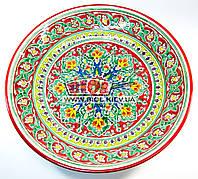 Ляган (узбекская тарелка) 42см для подачи плова керамический (ручная роспись) (цвет красный, вар.5)