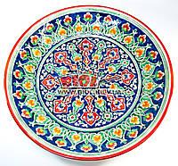Ляган (узбекская тарелка) 42см для подачи плова керамический (ручная роспись) (цвет красный, вар.6)