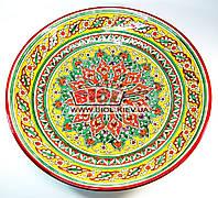 Ляган (узбекская тарелка) 42см для подачи плова керамический (ручная роспись) (цвет красный, вар.8)