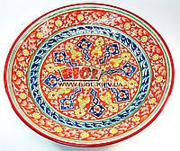 Ляган (узбекская тарелка) 42см для подачи плова керамический (ручная роспись) (цвет красный, вар.9)