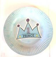 Тарелка Маленький принц 1 годик