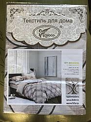 Постельное белье евро фирмы Koloco 731-2