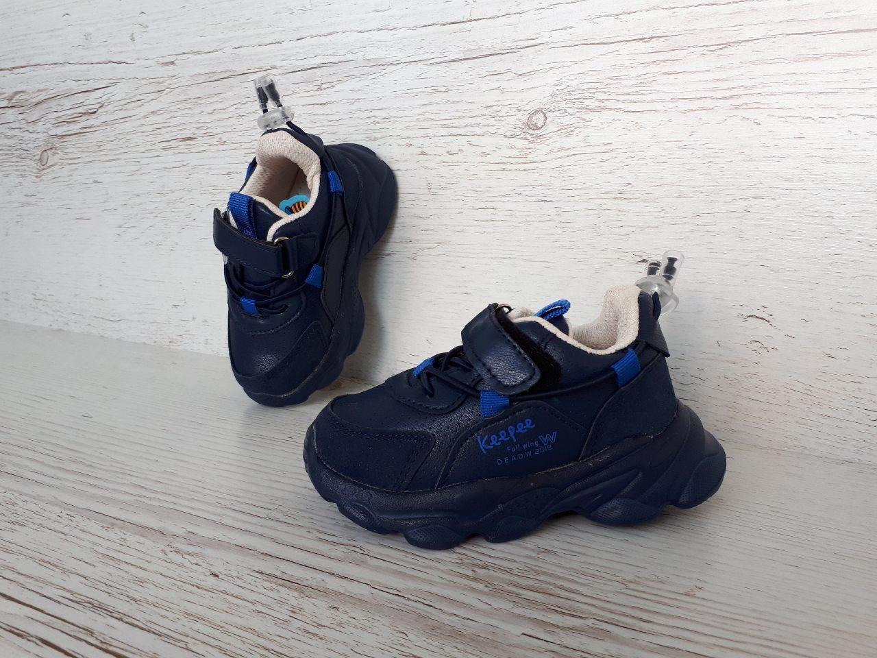 Як правильно обрати дитячі кросівки 2