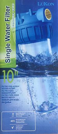 Колба для воды, фильтр колба, фото 2