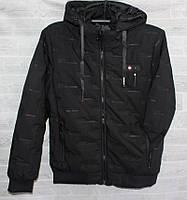 """Куртка мужская демисезонная полубатальная, размеры 50-60 """"MODERN"""" купить недорого от прямого поставщика"""