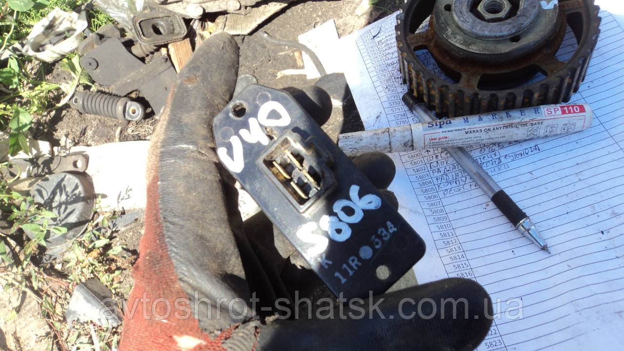 Б/в реостат пічки для Volvo v40