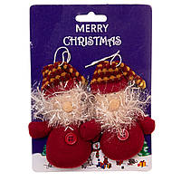Мягкая игрушка сувенирная, 2 шт. на блистере Дед Мороз (000050-1)