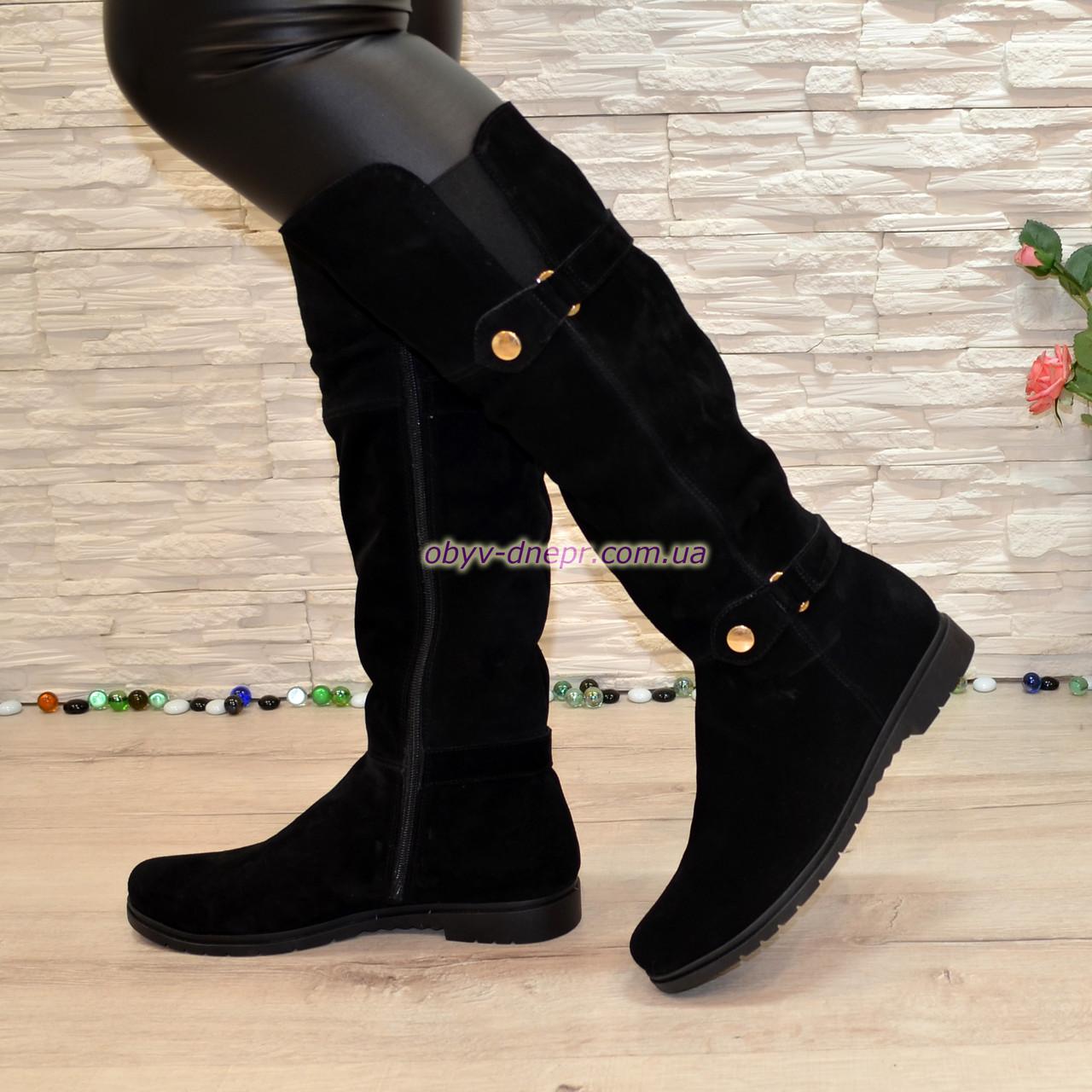 Замшевые   черные женские сапоги на низком ходу.