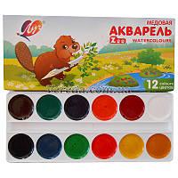 Акварельні фарби медові Луч Зоо 12 кольорів, картонна упаковка