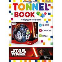 """Набор для творчества 1 Вересня 952998 """"Tunnel book. Star wars"""" (Y)"""