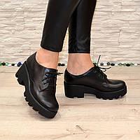 Стильные кожаные женские туфли на тракторной подошве