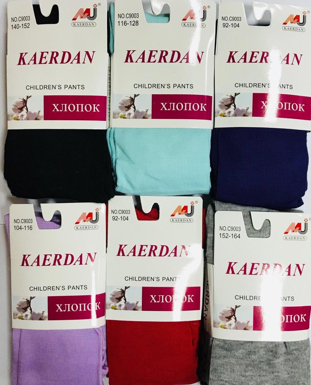 Колготки детские демисезонные хлопок KAERDAN ассорти размеры 92-164 C-9003