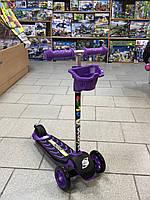 Детский самокат Орион фиолетовый