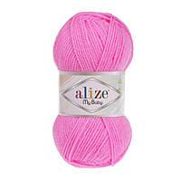 Пряжа My baby Alize, 157, ярко-розовый