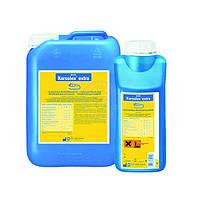 Sterillium classic pur (Стериллиум классик пур) для дезинфекции кожи