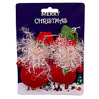 Две мягкие сувенирные игрушки Дед Мороз, 9см (000340-2)