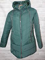 """Куртка женская демисезон полубатальная размеры 50-58 (2цв) """"MODERN"""" купить недорого от прямого поставщика"""