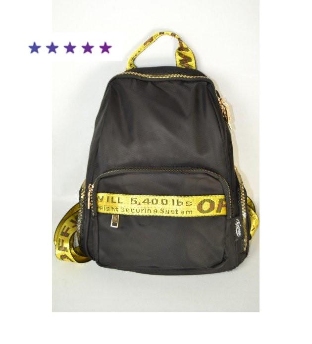 Женский Городской рюкзак-сумка Рюкзак Off-White
