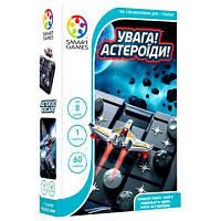 Настольная игра Smart Games Внимание! Астероиды! (SG 426 UKR)