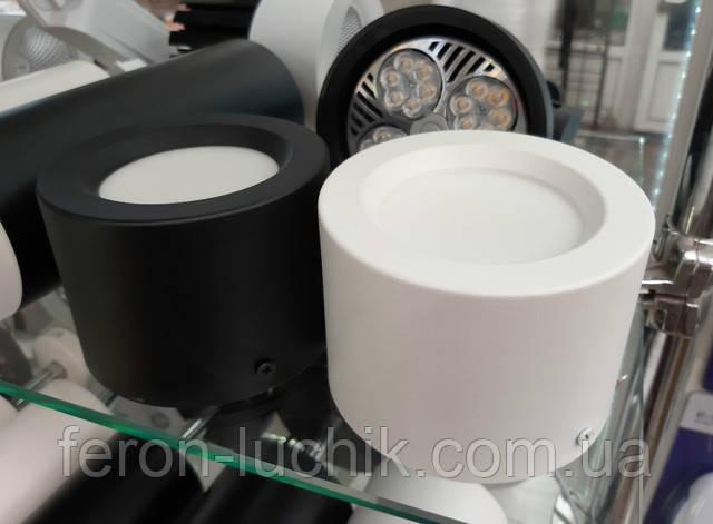 Светильник накладной led точечный потолочный цилиндрический 5W белый, черный