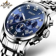 Мужские часы AESOP