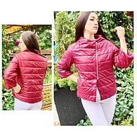 М524 Куртка женская весна-осень  марсала / бордового цвета / вишнёвая