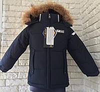 Куртка зимняя на мальчика 3-6 лет с отражателями