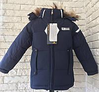Куртка зимняя на мальчика 3-7 лет с отражателями