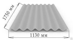 Шифер 8 волновой: толщина 5,2 и 5,8 мм.