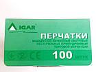 Рукавички латексні нестерильні опудренниє / розмір L / ІГАР, фото 6