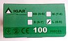 Рукавички латексні нестерильні опудренниє / розмір L / ІГАР, фото 7