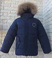 Куртка зимняя на мальчика 3 лет