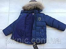Куртка зимняя на мальчика 3 лет, фото 3