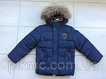 Куртка зимняя на мальчика 3 лет, фото 2