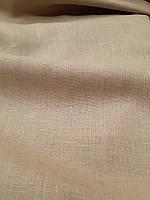 Льняная костюмная ткань серо -бежевого цвета, фото 1