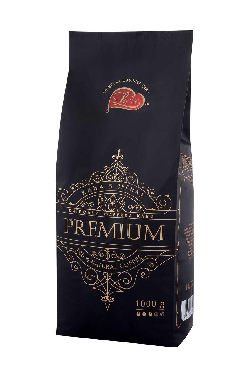 Кофе в зернах Lu've PREMIUM / Лю'вэ ПРЕМИУМ 1 кг