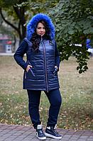 Теплый спортивный костюм тройка с меховой отделкой, с 48 по 98 размер, фото 1