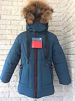 Куртка зимняя на мальчика 4-8 лет
